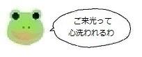 エルアイコン90102.jpg