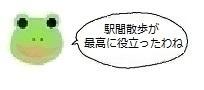 エルアイコン90216.jpg