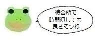 エルアイコン90217.jpg