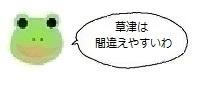 エルアイコン90218.jpg