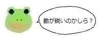 エルアイコン90407.jpg