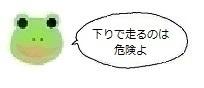 エルアイコン90408.jpg