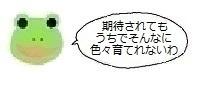 エルアイコン90410.jpg