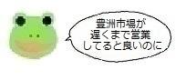 エルアイコン90530.jpg