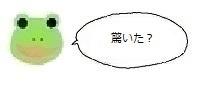 エルアイコン90531.jpg