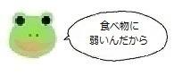 エルアイコン90602.jpg