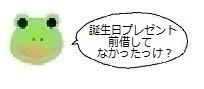 エルアイコン90603.jpg