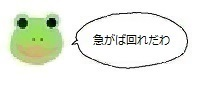 エルアイコン90604.jpg