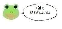エルアイコン90605.jpg