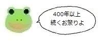 エルアイコン90606.jpg