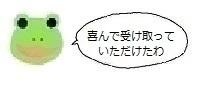 エルアイコン90610.jpg