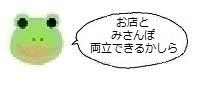 エルアイコン90615.jpg