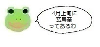 エルアイコン90617.jpg