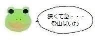 エルアイコン90703.jpg