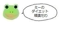 エルアイコン90710.jpg
