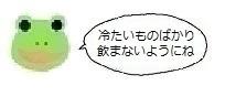 エルアイコン90711.jpg