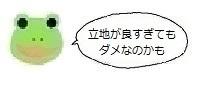 エルアイコン90712.jpg