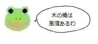 エルアイコン90714.jpg
