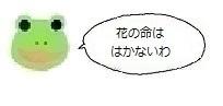 エルアイコン90716.jpg