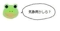 エルアイコン90717.jpg