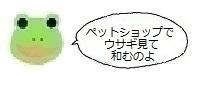 エルアイコン90719.jpg