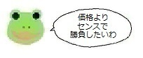 エルアイコン90721.jpg