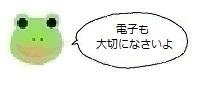 エルアイコン90722.jpg