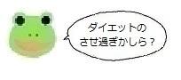 エルアイコン90723.jpg