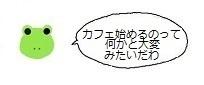 エルアイコン90726.jpg