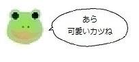 エルアイコン90727.jpg