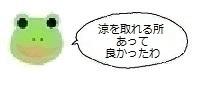 エルアイコン90806.jpg