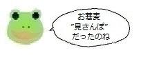 エルアイコン90807.jpg