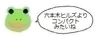 エルアイコン90808.jpg