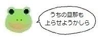 エルアイコン90809.jpg