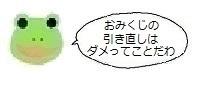 エルアイコン90810.jpg