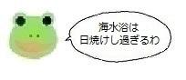 エルアイコン90812.jpg