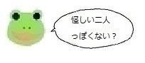 エルアイコン90901.jpg