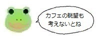 エルアイコン90903.jpg