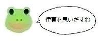 エルアイコン90907.jpg