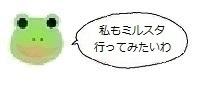 エルアイコン90910.jpg