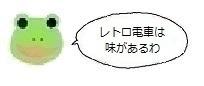 エルアイコン90912.jpg