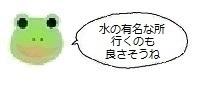 エルアイコン90913.jpg