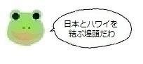 エルアイコン90916.jpg