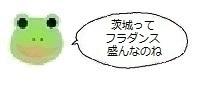 エルアイコン90917.jpg