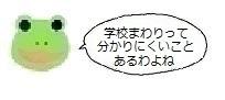 エルアイコン90927.jpg