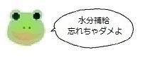 エルアイコン90928.jpg