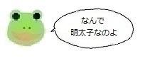 エルアイコン90929.jpg