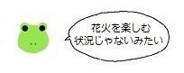 エルアイコン90930.jpg