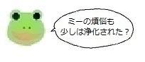 エルアイコン91001.jpg