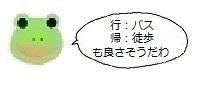 エルアイコン91002.jpg
